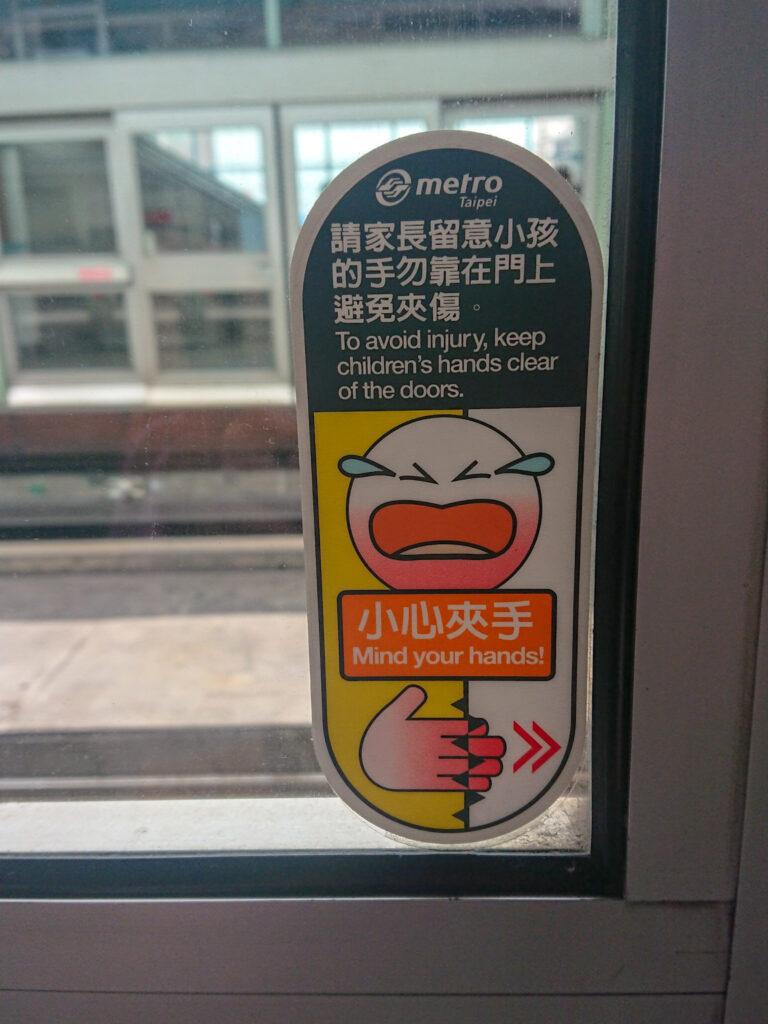 Ein weinendes Emoji an der Metrotür